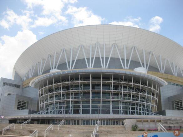 Coliseo de Puerto Rico.